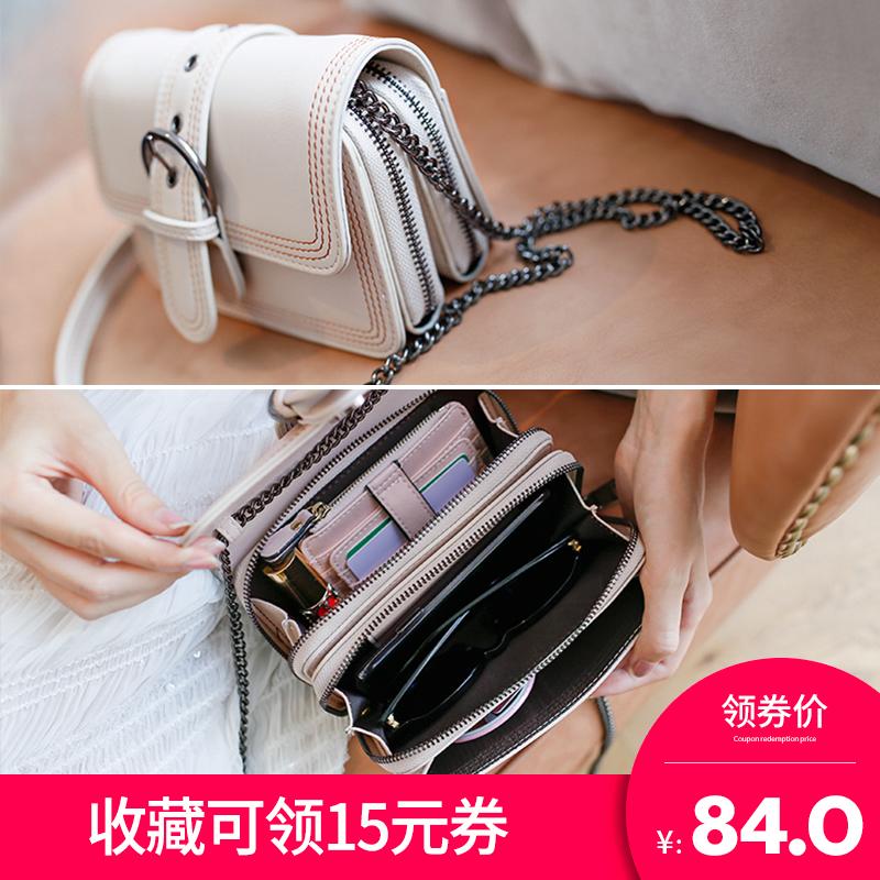 挎 挎 small bag female 2018 new wave Korean version of the wild fashion ins super fire chain chic retro shoulder bag