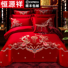 Hengyuanxiang cotton wedding four-piece red bed sheets hi bedding cotton wedding quilt cover wedding bedding