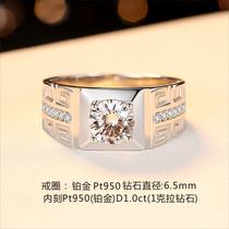 Chow Tai Fook Diamond Ring 1 carat Mens True Diamond Platinum PT950 Platinum Ring 18K Male Wedding Ring