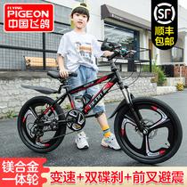 Flying pigeon childrens bike 8-10-12-15-year-old boy primary school student bike Middle school shock absorber disc brake mountain bike