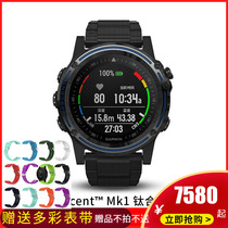 Jiaming MK1 outdoor multi-function titanium diving computer table smart sports watch photoelectric heart rate GPS