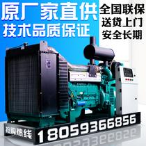 Groupe électrogène diesel intelligent complet de 200 kilowatts 300 400 500 600 800KW 1000kw triphasé 380