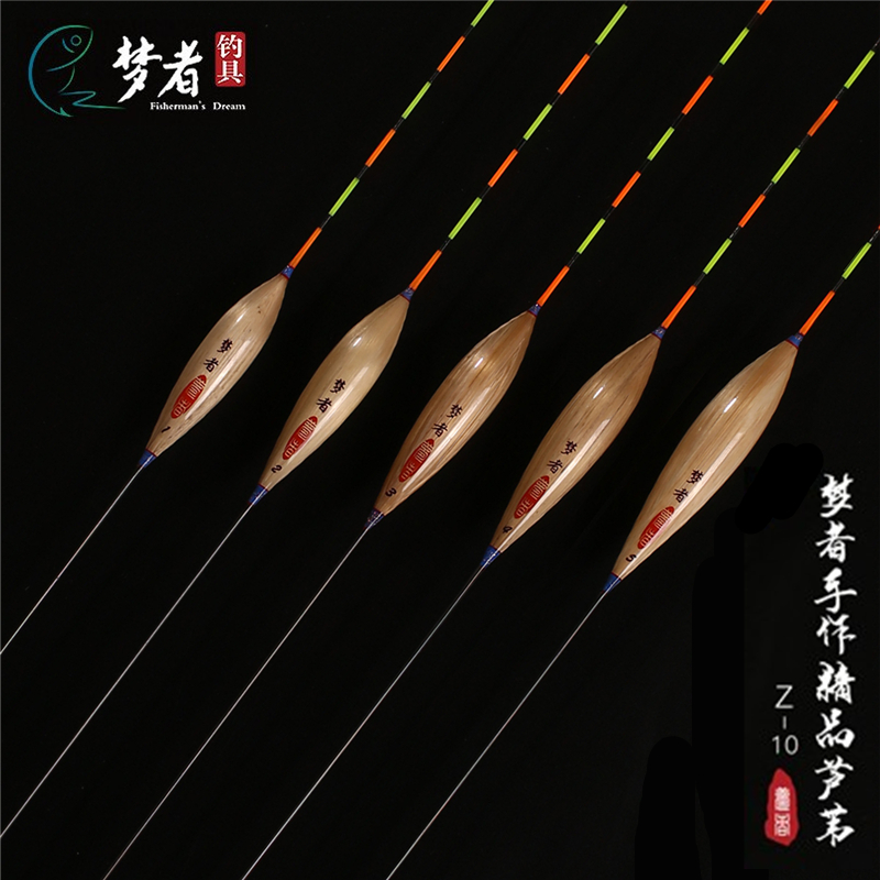 Dreamer fishing tackle Z10 hand made boutique reed float squid squid float mixed fish float black pit high sensitive buoy