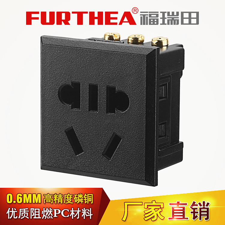 Card embedded 10A two-three socket safety door protects desktop module cabinet small five-hole AC power socket