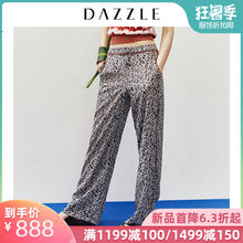 DAZZLE Landscape Summer 2009 New Chiffon Leopard Sports Wind Broad-legged Pants 2G2Q4046D