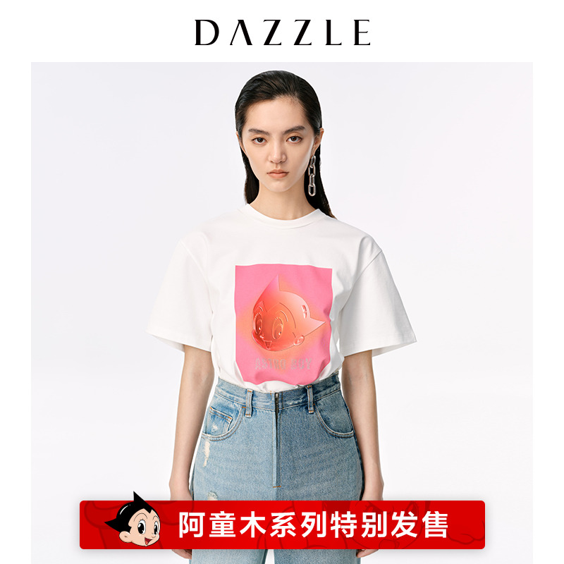 Dazzle Disu 2020 spring new futuristic Astro wood breathable offset T-shirt for women 2c1b3101b