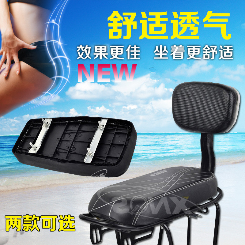 Mountain bike seats Manned rear rack with comfortable saddle child rear seat cushion back cushion seat