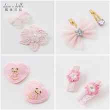 Two loaded davebella david Bella girls cute hair accessories baby hairpin bangs clip DB4704