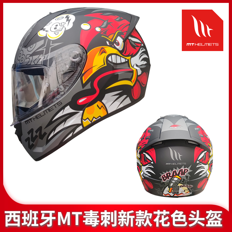 Spanish MT sting spring summer four season motorcycle helmet mens and womens full helmet run adult personality locomotive rider