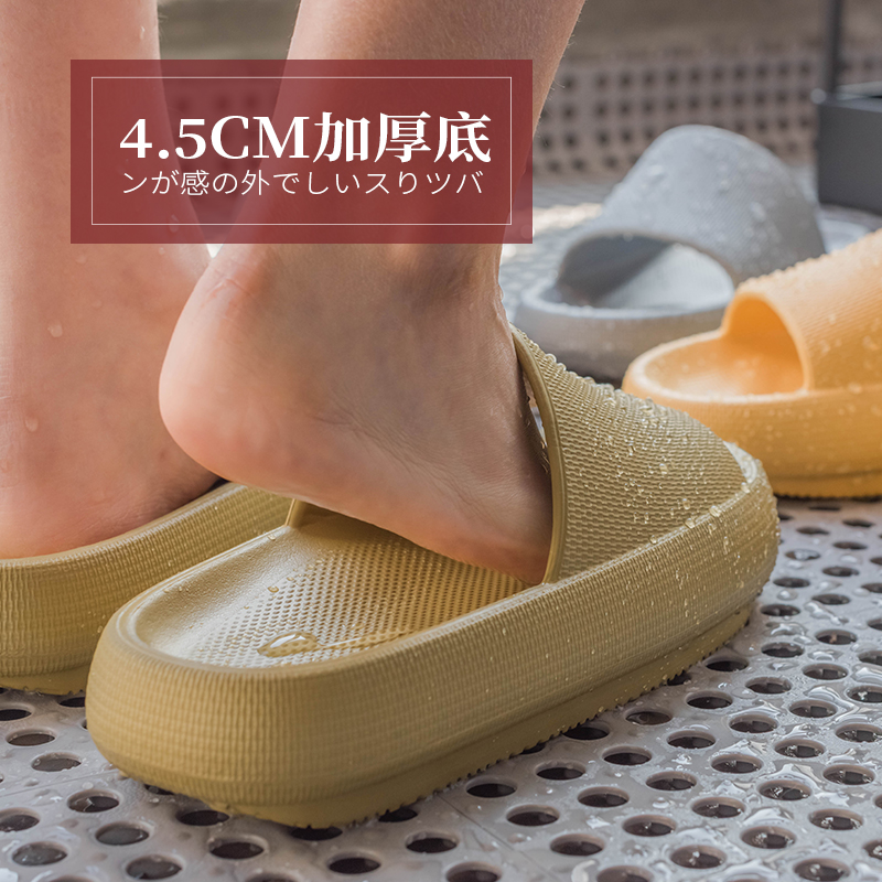 Li Jiaxuan recommends home sandals womens summer indoor home bathroom bath anti-slip thick bottom men soft bottom outside wear