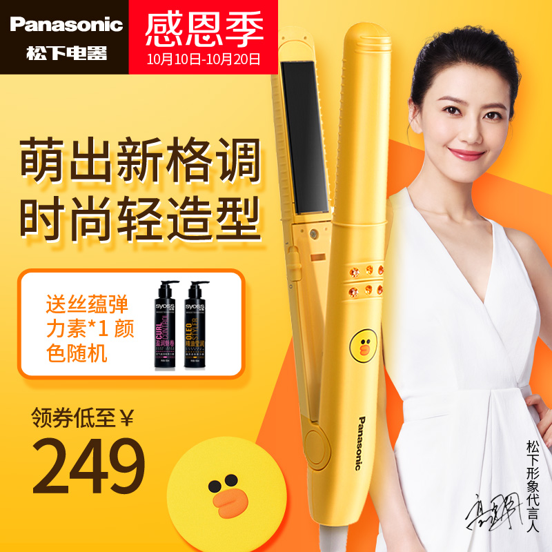 Panasonic EH-GHW1D Hairdresser Straightener