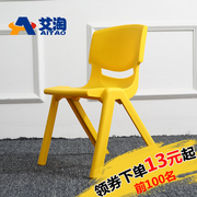 Children chair baby stool stool back children chairs plastic baby home thickened seat