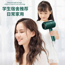Hairdryer home dormitory students silent high-power negative ion 髮 hair dryer hot and cold air