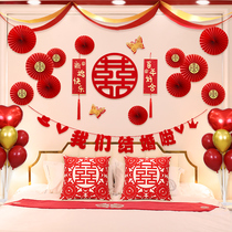 Mariage chambre décoration costume homme mariage chevet décoration Mariage nouvelle maison femme chambre Lahua Mariage fournitures Daquan