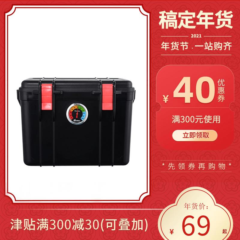 Ryma single-eye camera moisture-proof box photo equipment box drying box lens dehumidification mold seal large moisture-absorbing card
