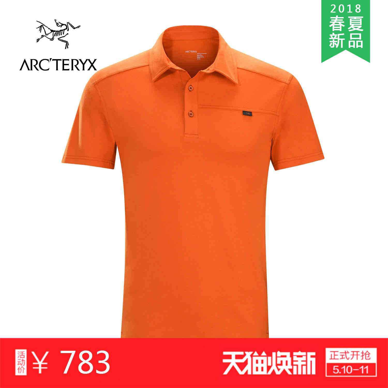 18 spring and summer new products ARCTERYX / archaeopteryx men's outdoor short-sleeved cotton Polo shirt Captive 14450
