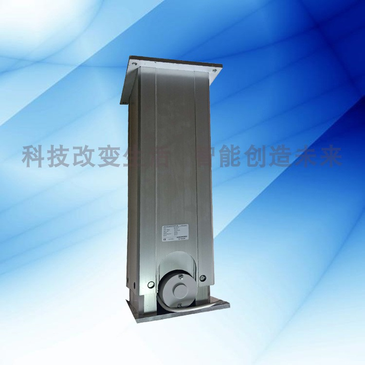 Electric Push Rod for Elevator of Electric Pillar Tatami