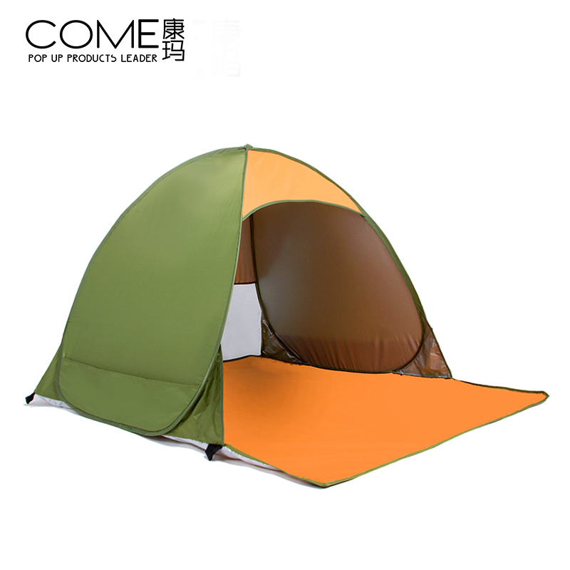 Comma Tent Outdoor 2-person Automatic Beach Camping Tent Quickly Open Double Sunscreen Portable Fishing Picnic Tent