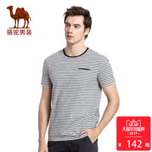 Camel men's 2017 new summer fashion youth t-shirt small striped short sleeved T-shirt male fresh leisure