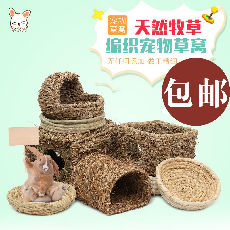 Кролик трава гнездо гнездо хомяк гнездо теплой зимней белки голландский свинья дракон кошка морской свинки ежик кролик гнездо травы гнездо