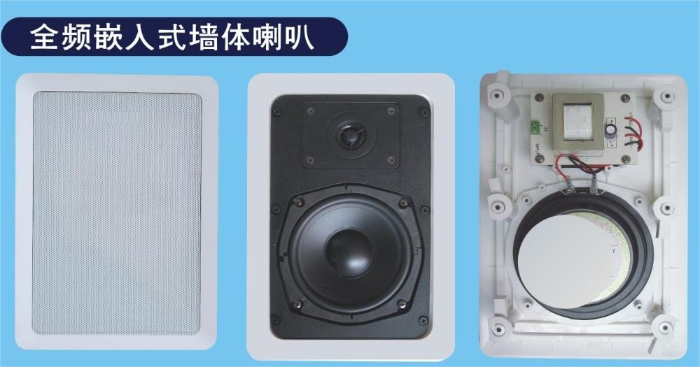 30W-35W Full-Frequency Embedded Top-Absorbing Soundbox Pressure Ceiling Horn for Public Broadcasting Audio Suspended Horn