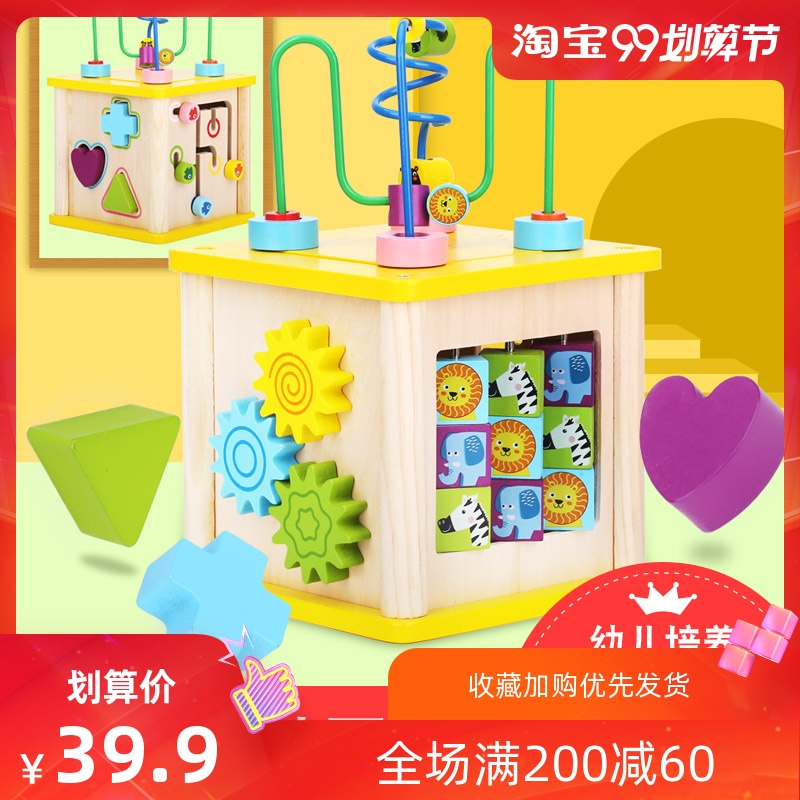 Baby Toys 1-2 Years Old Around Jewelry Boxes 10 Months Old Girl Baby IQ 3 Years Old Boy Enlightened Wear Bead Building Blocks