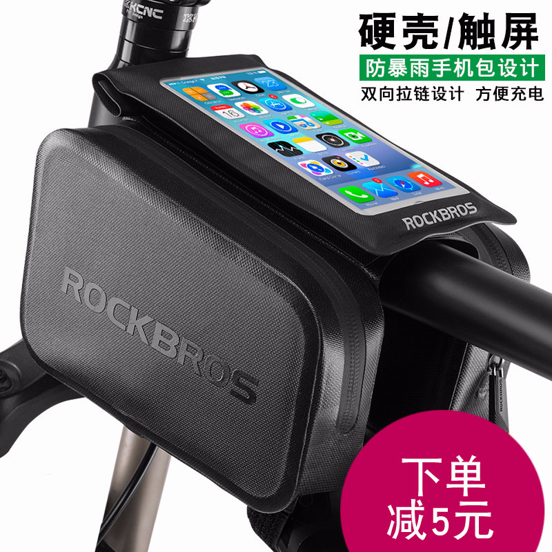 Waterproof Mountain Bike Triangle Bag Bicycle Riding Frame Front Tube Portable