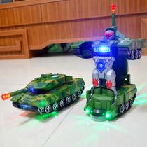 Children robot transform tank armored car car wanxiang light music boy electric king kong toy car