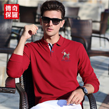 polo shirt male long-sleeved autumn coat cotton shirt middle-aged casual underwear spring business men's lapel t-shirt