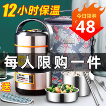 Office workers 304 stainless steel insulation when the box vacuum ultra-long portable 1 person capacity multi-layer student male toilet barrel