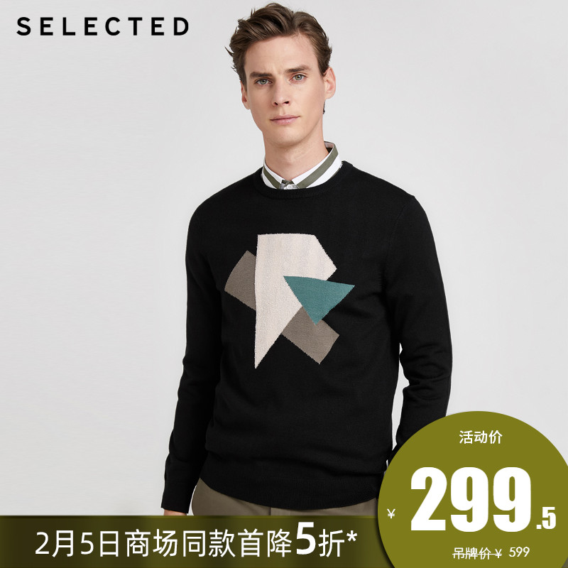 Selected Slade new wool blend color matching geometric casual men's T-shirt sweater s420124514