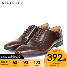 Selected Slyder leather carved British block business leather shoes a419398517