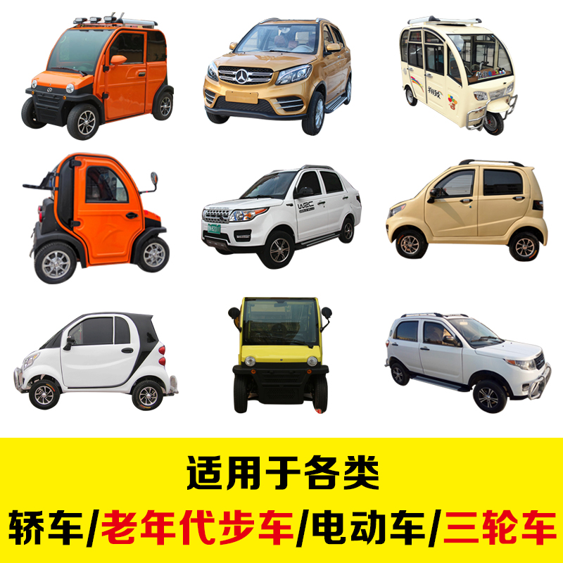 Haibao Jinpeng Electric Tricycle