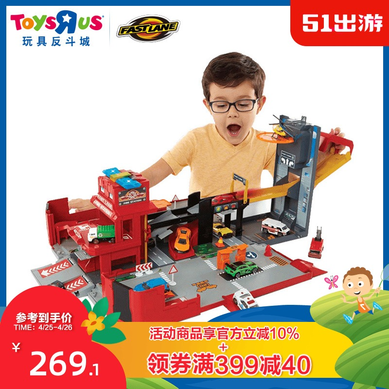 Toys anti-doo city childrens giant sound and light fire engine deformation police car boy alloy car set 63830