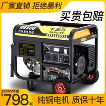 Gasoline generator 220V household small single-phase 3KW 5 6 8 kW three-phase 380V mini outdoor mute