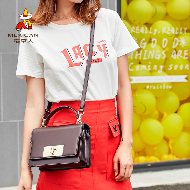 Scarecrow handbags Messenger bag female 2018 new Japan and South Korea wild fashion fairy shoulder bag small square bag