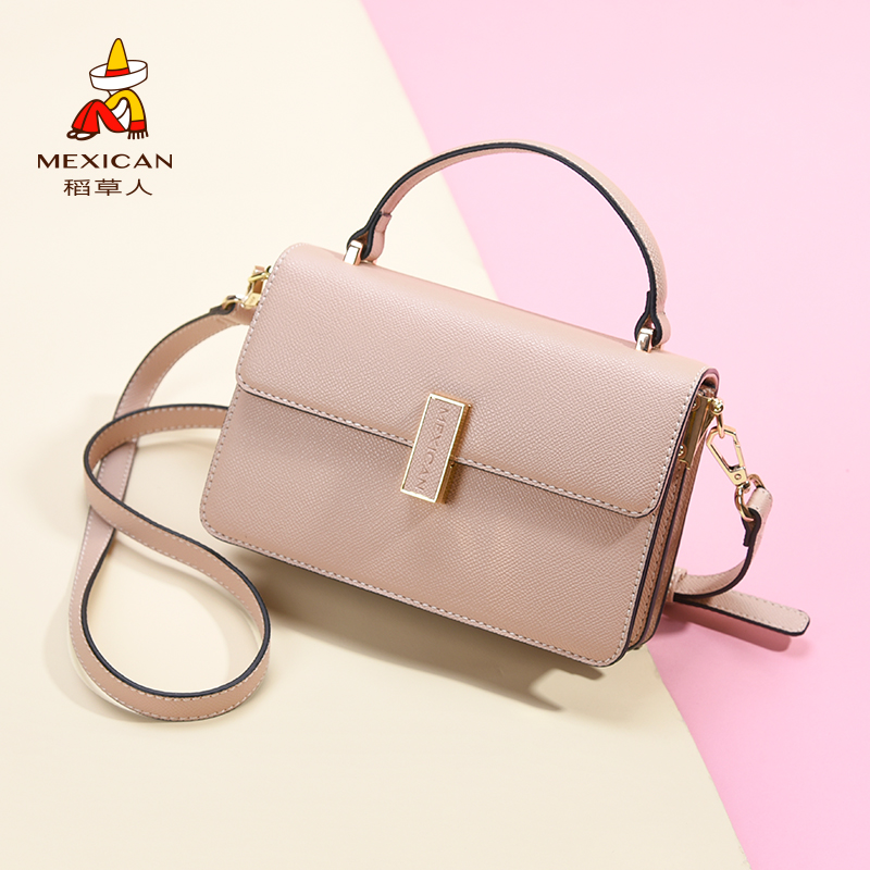 Scarecrow handbag 2018 new autumn and winter women's bag shoulder Messenger bag simple fashion wild portable small square bag