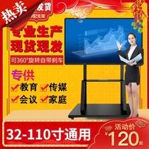 Действие ТВ вешалка детский сад учебной конференции Все кронштейн 55 65 75 86 дюймов от пола до потолка корзину