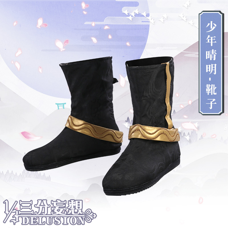 Final Fantasy Prompto Cosplay Shoes Boots Cos Shoes Free Shipping
