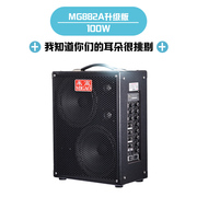 Michael MG882 street singer singing guitar speaker speaker outdoor portable charging folk sound