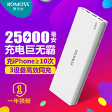 ROMOSS / roma flagship store official store 9 mobile phone charge 25000 mA large capacity universal 50000