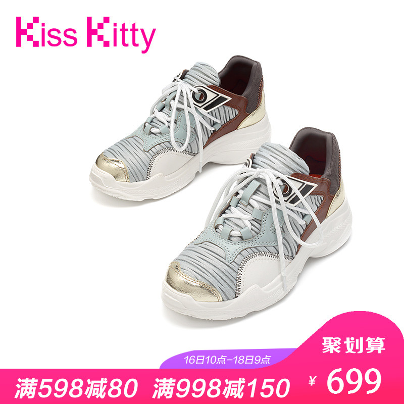KissKitty2018 autumn new cow leather fashion sports shoes ins old shoes women's shoes port wind
