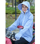 Electric bike body sunscreen sunscreen clothing embroidered UV shawl with sunshade shade face female shirt