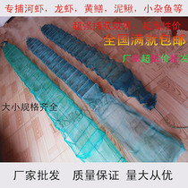 Manufacturers directly sell large and small folding shrimp cage lobster net fishing cage shrimp cage catching eel, loach cage fishing cage shrimp net