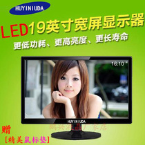 New HUYINIUDA/Modern 19-inch Wide-screen LCD DVI High Definition VGA Computer Display Monitoring Screen