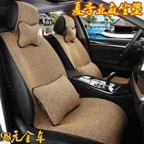 Summer linen car cushion single Four Seasons General cushion air permeability, anti-skid, non-binding health cushion