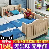 Твердая деревянная детская кровать с усовиком маленькая кровать для младенцев мальчик девочка принцесса постельное белье человек прикроватная кровать расширенная сплайсированная большая кровать