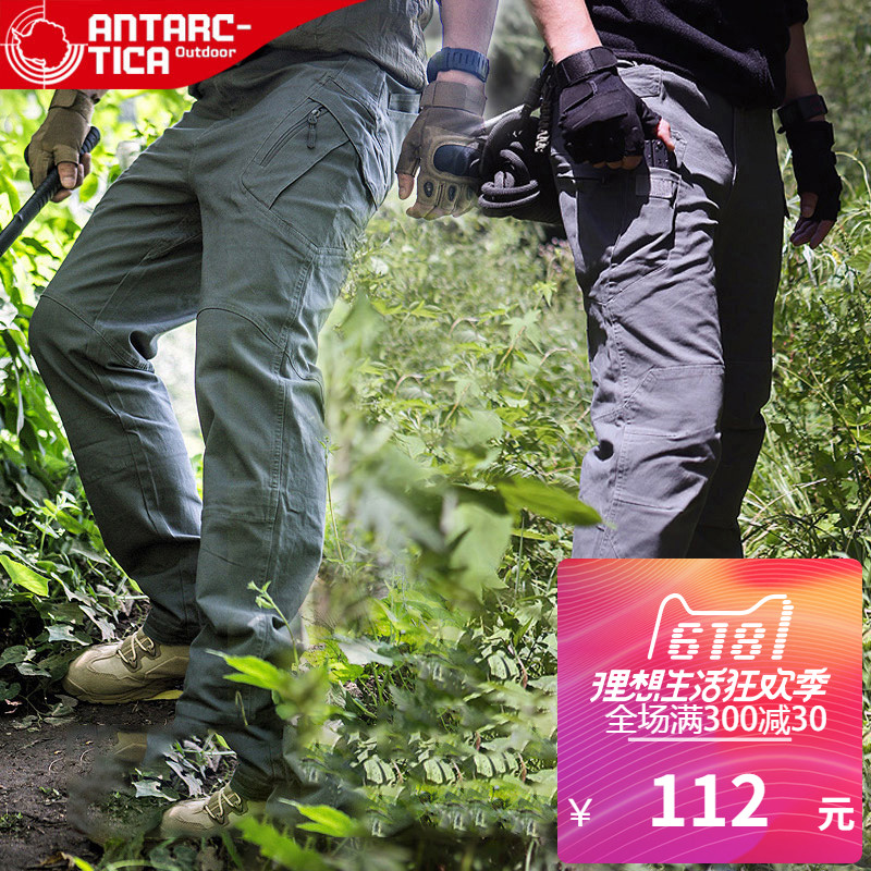 Fit-up pants, spring and autumn special trousers, overalls, overalls, training pants IX9, consul's tactical trousers, man
