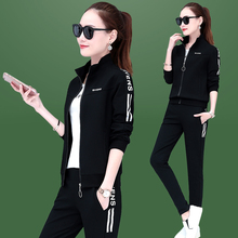 Autumn Sportswear Suit Women Spring and Autumn 2019 New Fashion Loose Korean Version Large Size Long Sleeve Leisure Three-piece Suit Summer