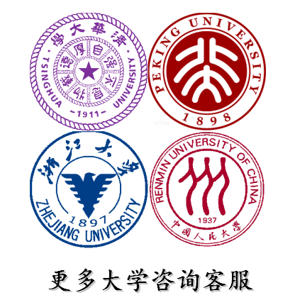 The university library Chinese University of Tsinghua University Peking University Anderse University etc. is used for remote access to the database